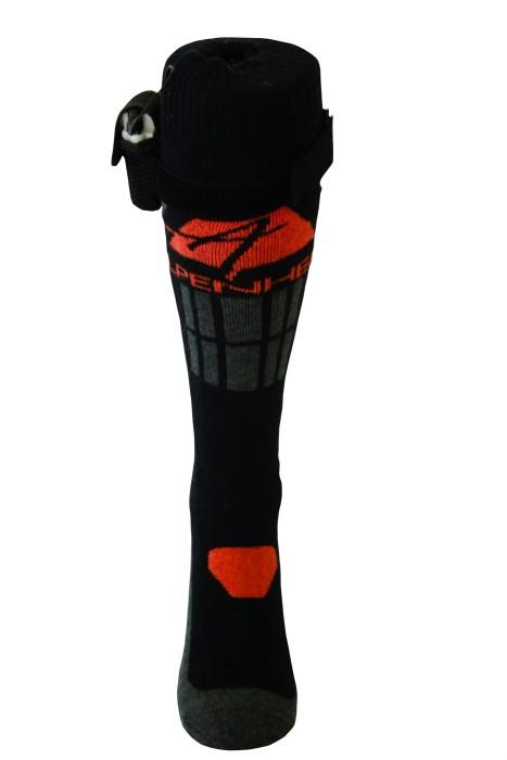 AlpenHeat elektriske sokker